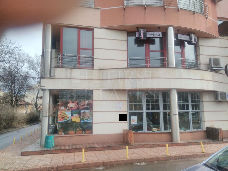 228 m² ресторант за продажба